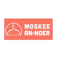 Moskee An-Noer - Barneveld