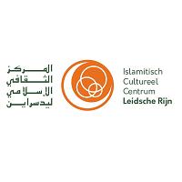 Islamitisch Cultureel Centrum Leidsche Rijn - Utrecht