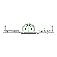Stichting Moskee Nasser - Veenendaal