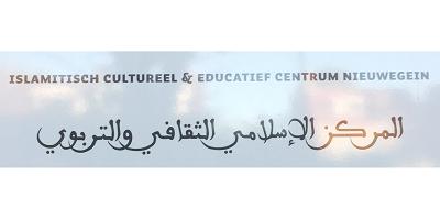 Islamitisch Cultureel & Educatief Centrum - Nieuwegein